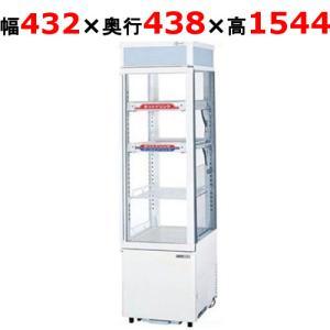 サンヨー ショーケース93L 単相100V 幅432×奥行438(+20)×高さ1544 (ssr-167bnch) (送料無料)(業務用) inbis