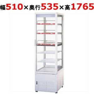サンヨー ショーケース216L 単相100V 幅510×奥行535(+46)×高さ1765 (SSR-281CH3N(旧型式:SSR-280CH3N)) (送料無料)(業務用) inbis