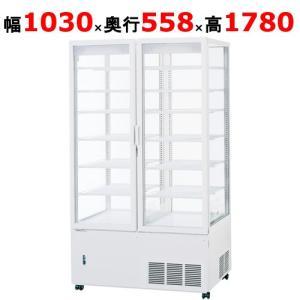 サンヨー スイング扉ショーケース 単相100V 幅1030×奥行558×高さ1780 (SSR-561N(旧型式:SSR-560N)) (送料無料)(業務用) inbis