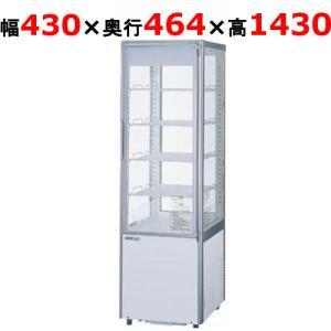 サンヨー ショーケース113L 単相100V 幅430×奥行464(+40)×高さ1430 (ssr-dx170fbn) (送料無料)(業務用) inbis
