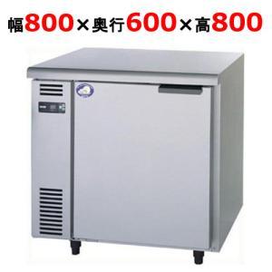 パナソニック 冷蔵コールドテーブル SUR-UT861LA 幅800×奥行600×高さ800mm【送...