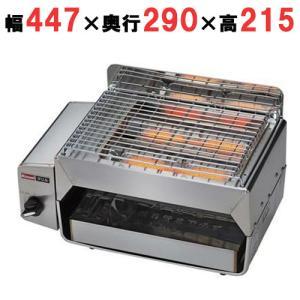 業務用リンナイ ガス赤外線グリラーコンパクトグリラー W447×D290×H215 (RGC-2S)|inbis