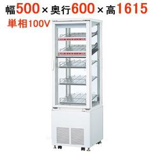 業務用冷蔵ショーケース HOT&COLDタイプ SPAS-H521XT サンデン/送料無料 inbis
