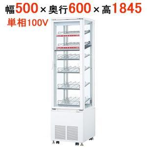 業務用冷蔵ショーケース HOT&COLDタイプ SPAS-H522XT サンデン/送料無料 inbis