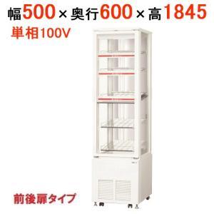 業務用冷蔵ショーケース HOT&COLDタイプ SPAS-H532X サンデン/送料無料 inbis
