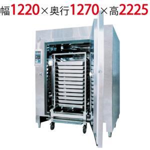 業務用ブラストチラー/ショックフリーザー24型 QXF-024SF5 W1220×D1270×H2225/福島工業/送料無料