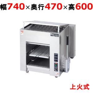 【業務用/新品】マルゼン 電気上火式焼物器 MEK-064U W600×D470×H600(mm)【送料無料】 inbis