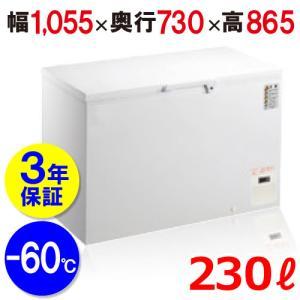 業務用 超低温 冷凍ストッカー CC230-OR W1120×D755×H840 シェルパ 送料無料 inbis