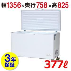 冷凍ストッカー業務用/新品 385L JCMC-385-OR W1314×D743×H852 新品 送料無料(一部地域を除く)