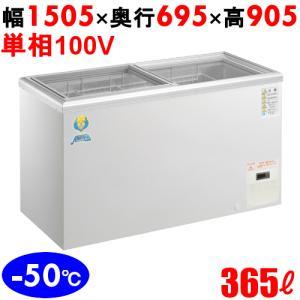 カノウ冷機 超低温フリーザー LTS-400 冷凍庫 365L|inbis
