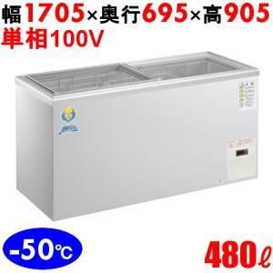 カノウ冷機 超低温フリーザー LTS-500 冷凍庫 480L|inbis