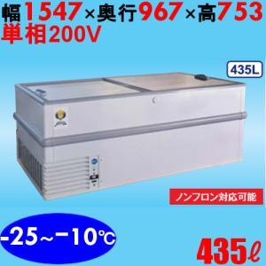 カノウ冷機 ショーケース VT-150 冷凍庫 435L|inbis