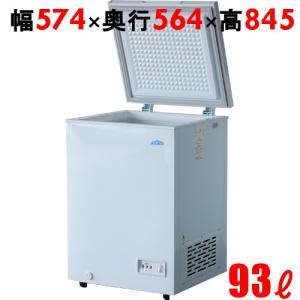 9月限定特価 業務用 冷凍ストッカー 93L  チェスト/上開きタイプ TBCF-93-RH W574×D564×H845 送料無料 即納可 inbis