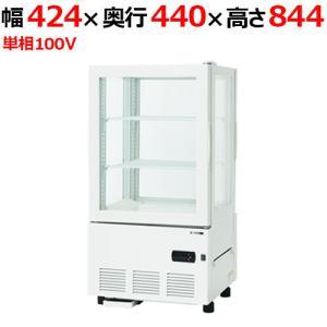 業務用卓上型冷蔵ショーケース 54L 前後扉タイプ/AG-54XE(旧型式:AG-54XB)/サンデン/W429×D445×H822 inbis