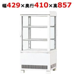 業務用卓上型冷蔵ショーケース 57L 前後扉タイプ/AG-60XE(旧型式:AG-60XB)/サンデン/W429×D410×H857 inbis
