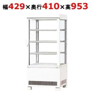 業務用卓上型冷蔵ショーケース 69L 前後扉タイプ/AG-70XE/サンデン/W429×D410×H953 inbis