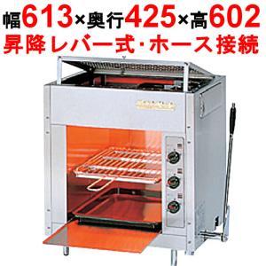 リンナイ ガス赤外線グリラー 上火式 ペット(小) (RGP-43SV) (業務用) inbis