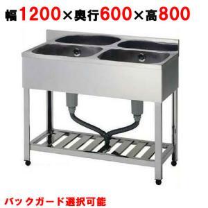 二槽シンク 東製作所 HP2-1200 W1200×D600×H800mm 送料無料 業務用 新品 inbis