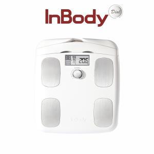インボディ公式  体組成計 InBody Dial H20N アプリ スマートフォン 対応 デジタル体重計 Bluetooth 【送料無料+ポイント10倍UP中】の画像