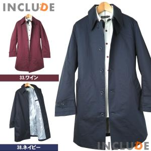 定番ステンカラーコートの着丈を長くし、さらに撥水加工を施しています。  ストライプ柄の総裏仕様で、左...