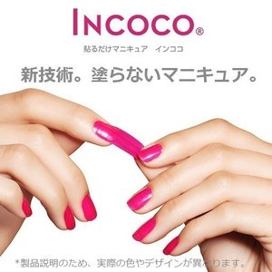 ネイルシール インココ ストーン スパークル 簡単 貼るだけ マニキュア ペディキュア ネイル シール incoco 09