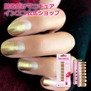 【数量限定】 クリアベースにゴールドのデザインネイル。ちょうど爪の先に筆で撫でた様なゴールドがさりげ...