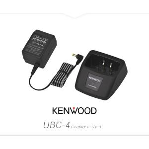 ケンウッド シングルチャージャー UBC-4 ...の詳細画像1