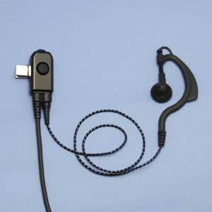 インカム トランシーバー アルインコ ALINCO EK-313J(対応機種/DJ-PA20・DJ-P20)+YA-200 タイピンマイク・2.5イヤホンジャック付|incom-musenki