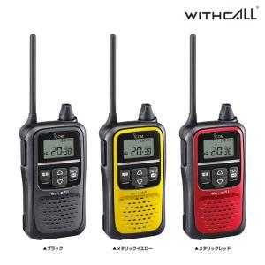 無線機 インカム アイコム ICOM IC-4110 特定小電力トランシーバー|incom-musenki
