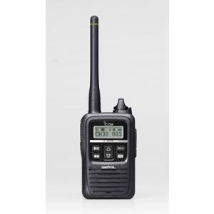 無線機 インカム アイコム ICOM IC-DPR3 デジタル簡易無線 登録局トランシーバー 1W|incom-musenki