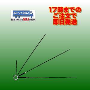 ATBK-100 八重洲無線 ATAS-120A用 アンテナベースラジアルキット(V/UHF用) 送料無料|incomexpress