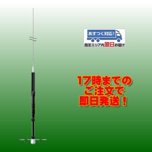 ATAS-25 八重洲無線 アクティブチューニングアンテナ(手動) 送料無料|incomexpress