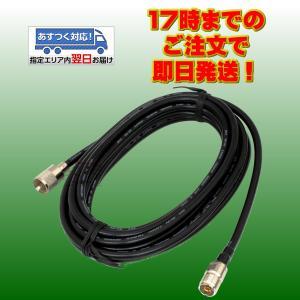 5D5MJ ダイヤモンド 中継・延長ケーブル 5D2V(5m) 接栓:MP-MJ