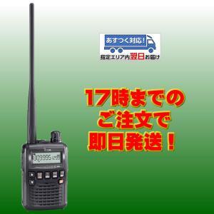 IC-R6 アイコム 広帯域ハンディレシーバー 0.100〜1309.995MHz AM FM WFM 一部周波数帯を除く の商品画像