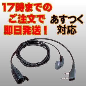 【クーポン発行中!】 EMC-3 ケンウッド...の関連商品10
