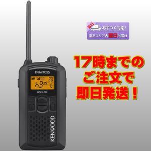 【クーポン発行中!】 UBZ-LP20B ブラ...の関連商品7