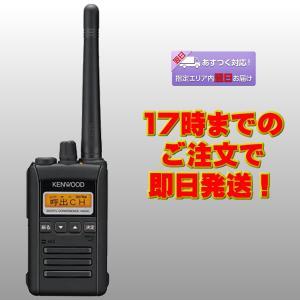 TPZ-D553MCH ケンウッド ハイパワー・...の商品画像