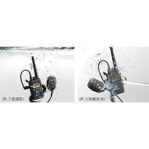 トランシーバー TPZ-D553MCH ケンウ...の詳細画像3