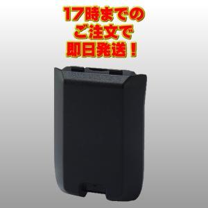 IC-R30用乾電池ケース 単3形アルカリ乾電池×3本(別売)