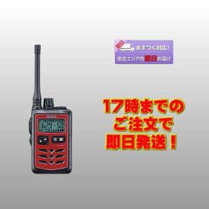 トランシーバー DJ-P321RM レッド・ミドルアンテナ アルインコ 47ch 中継対応 防浸 小...
