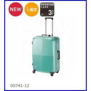 スーツケース 日本製 エキノックスライト オーレ 68リットル 送料無料 1週間程度の旅行に キャリーケース キャリーバッグ 00741         |increase2