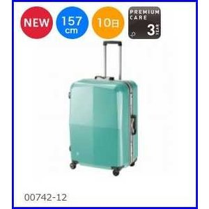 エース スーツケース 海外旅行 日本製 エキノックスライト オーレ 96リットル 預入サイズ 1週間〜10泊程度の旅行 キャリーケース 00742  |increase2