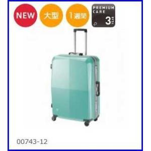 スーツケース 海外旅行 日本製 エキノックスライト オーレ キャリーケース 81リットル 送料無料 1週間程度 キャリーケース キャリーバッグ 00743   |increase2