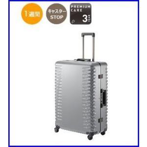 エース プロテカ 日本製 ブリックロック フレームタイプ PROTECA BRICK LOCK 82リットル 00933 1週間程度の旅行向けスーツケース increase2