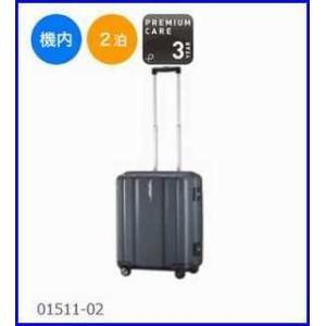 スーツケース 旅行 機内持込み キャリーケース 送料無料 38リットル 日本製 マックスパスエイチアイ 2〜3泊用トローリーバッグ キャリーケース 01511|increase2