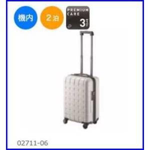 エース プロテカ 360s 32リットル 02711 スーツケース機内持込サイズ 2〜3泊程度の旅行に 02711 32リットル キャリーケース サンロクマルエス increase2