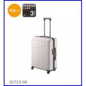 エース プロテカ 360s  61リットル 02713 スーツケース4,5泊程度の旅行にオススメキャリーケース キャリーケース サンロクマルエス|increase2