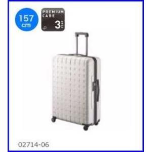 エース プロテカ 360s 85リットル 02714 スーツケース1週間〜10泊程度の旅行にオススメキャリーケース キャリーケース サンロクマルエス increase2