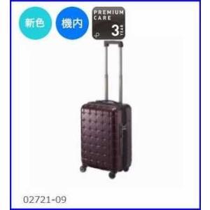 エース プロテカ 360s メタリック 32リットル 02721 スーツケース機内持込み対応サイズ 2〜3泊程度の旅行に キャリーケース サンロクマルエス|increase2