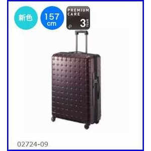 エース プロテカ 360s メタリック 85リットル 02724 スーツケース10泊程度のご旅行にオススメ キャリーケース サンロクマルエス increase2